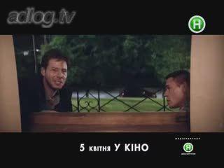 Украинское секс тв 1