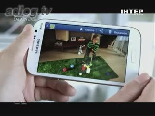 Samsung Galaxy Grand. Большой экран - большие идеи.
