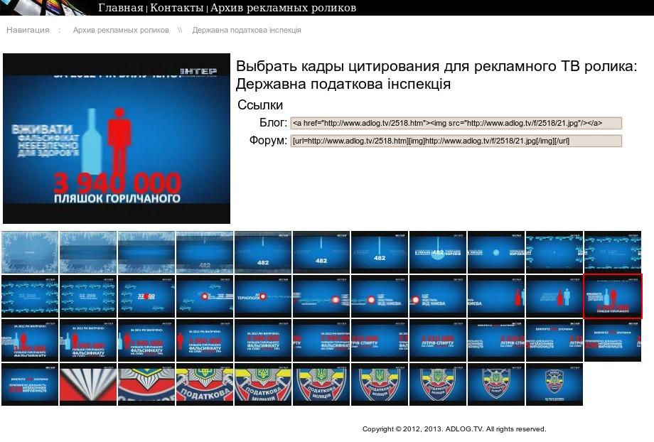 Задания егэ по математике 9 класса, форумы егэ математика 2014 ответы, егэ по русскому языку материалы